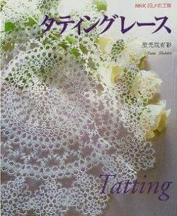 Tatting - Orkis - Japansk bog