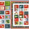 7526 Julekalender panel